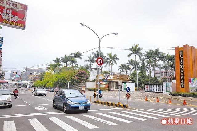 台南大成國中 明星學區 透天落差大