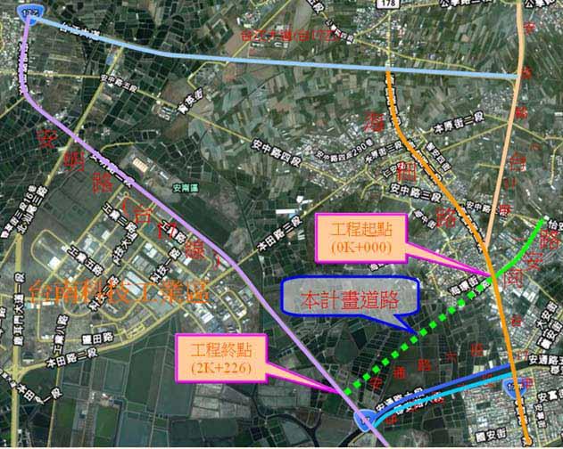 安南區同安路往西直通台17線的(同安路延長線)道路工程通了 交通更便利了