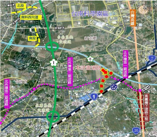 臺南都會區北外環道路將翻轉暢通台南市東西向交通運輸