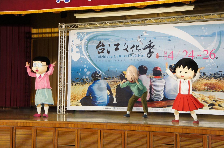 台江文化季 週五登場