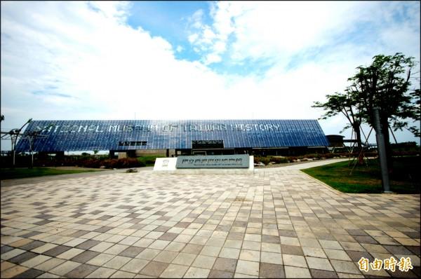 國立台灣歷史博物館設置後,充裕的活動空間與綠地環境,帶動區域房市穩定成長。(記者林耀文攝)