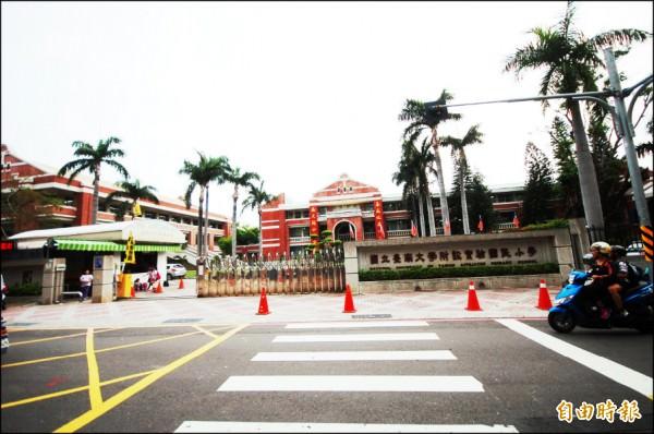 台南大學城生活圈內,坐落多所優質學區,如台南大學附設實驗國小,優質學風吸引高質感首購族搶進。(記者林耀文攝)
