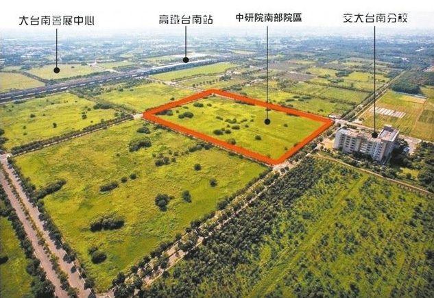 台南高鐵周邊精華地10月招標 3大建設即將進駐 未來發展備受矚目