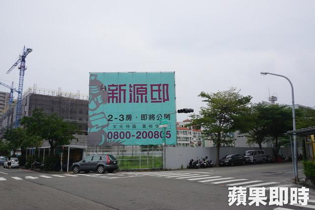 遠雄首推台南案 與588坪超級豪墅當鄰居
