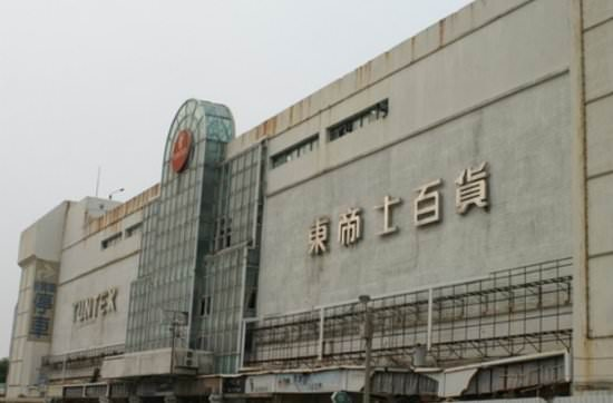 府城原東帝士百貨重建 百慶施鴻圖專訪