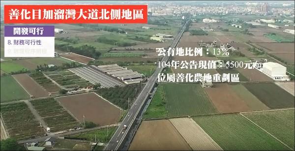 台南新市政中心新址 公民決策出爐