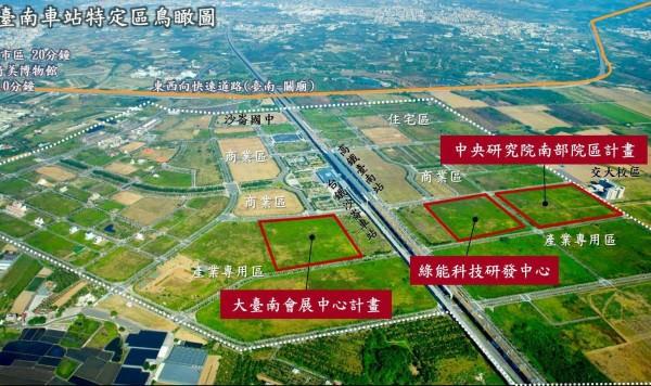 台南「沙崙綠能科學城」 台灣綠能產業發動機