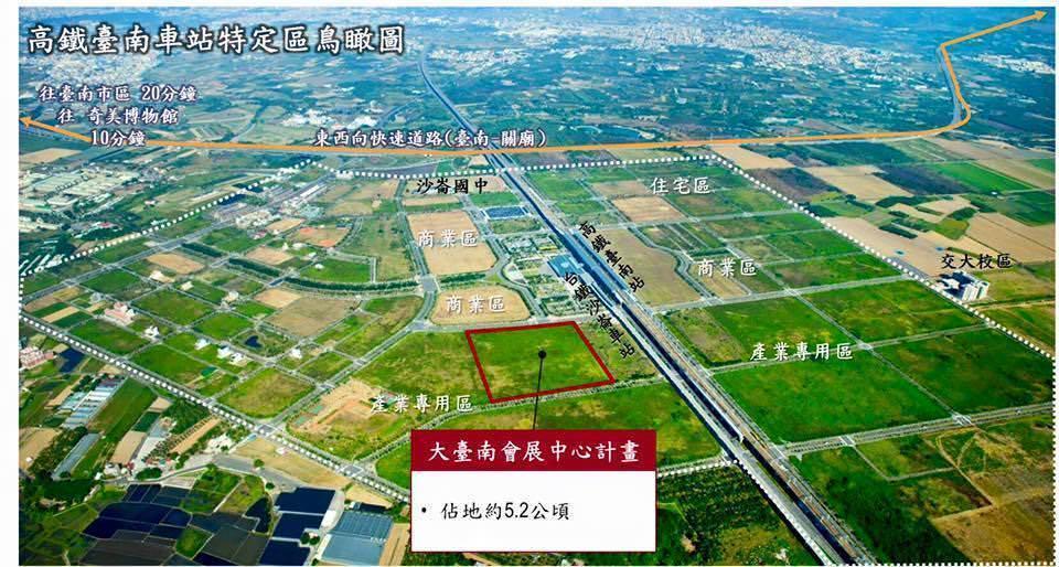 世界級的新地標 大台南會展中心統包工程 福清營造得標