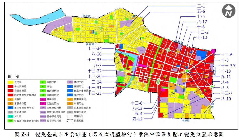 為了歷史街區 台南都計擬撤銷26條計劃道路 住市中心的朋友快來看看