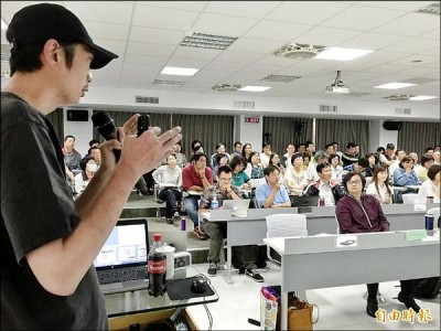 台南市OPEN1999開放API 社群團體按讚