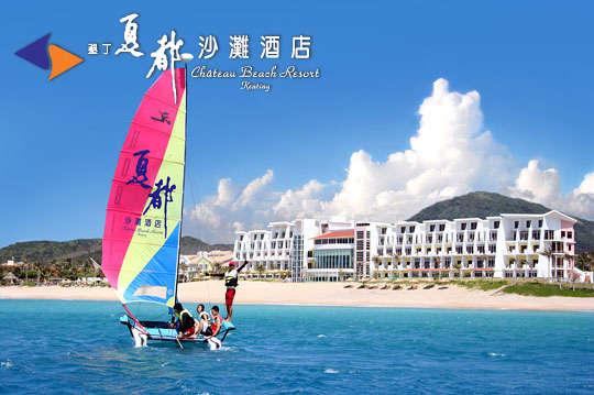夏都進軍商務飯店 台南安平工業區拓點
