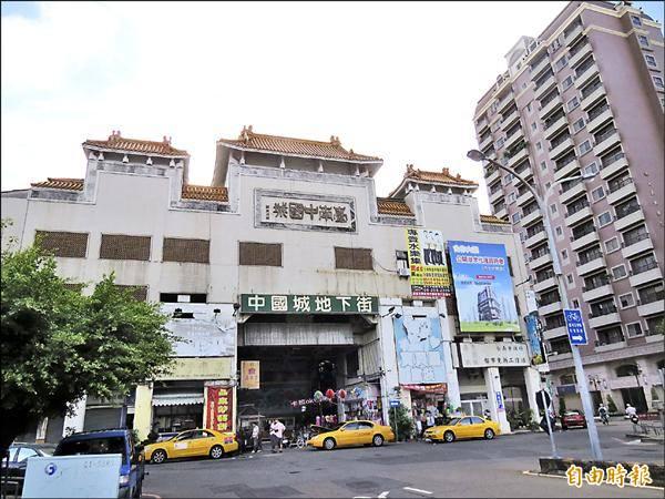 中國城都更協議價購 近四成住戶未點頭