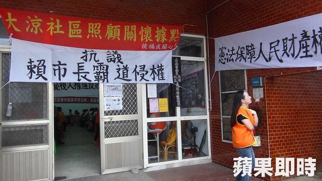所有權人掛出賴市長霸道侵權抗議布條。劉榮輝攝