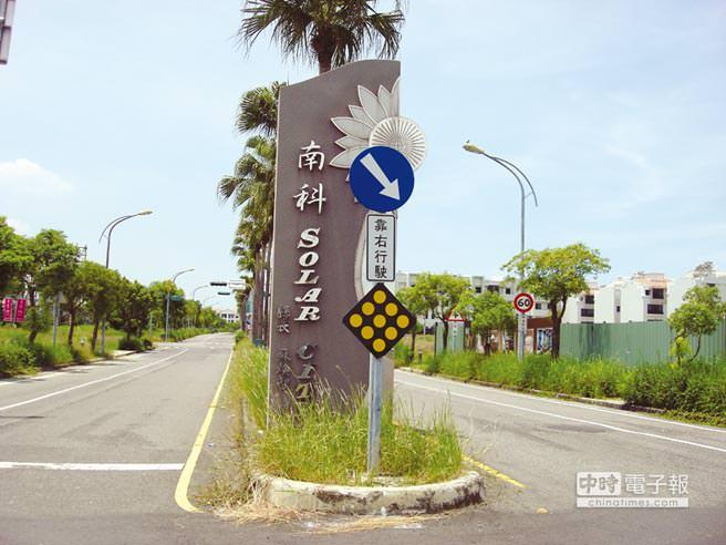 3.南科新市鎮(SOLAR CITY)為建商進駐重點區域。圖/陳惠珍