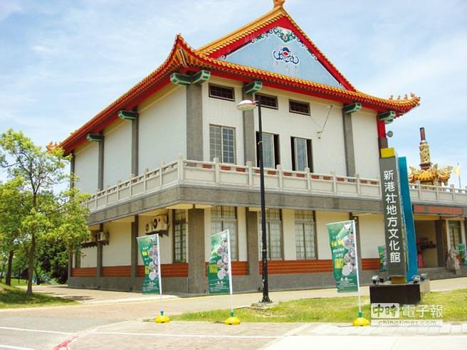 2.新港社地方文化館緊鄰南科。 圖/陳惠珍