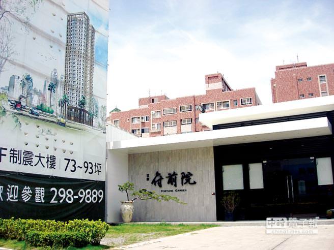 位於中華西路上的「府前院」個案。圖文/陳惠珍