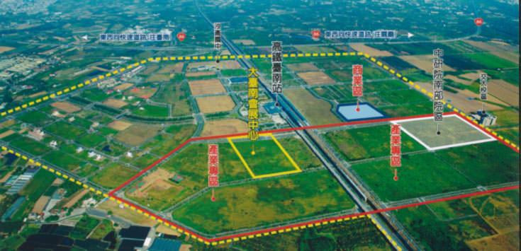 大台南會展中心獲經濟部核定 落腳高鐵站特定區 南市府、經部將攜手興建