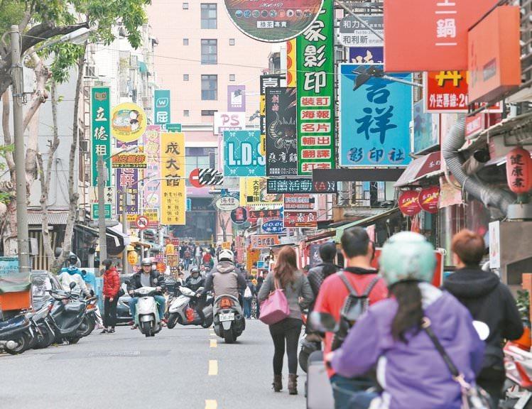 台南成大商圈 繁榮多元